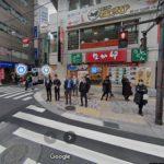 nakau-japanese fast food chain restaurant-tokyo branch-japan