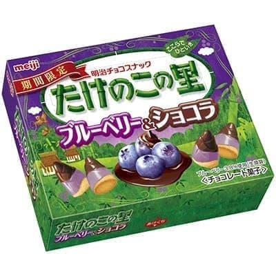 Takenoko no Sato 'Blueberry & Chocolate'