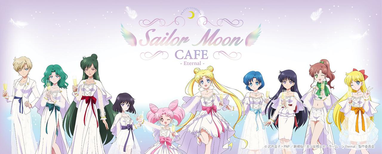 ภาพโปรโมท Sailor Moon CAFE ที่รวมตัวละครหลักเอาไว้ด้วยกัน