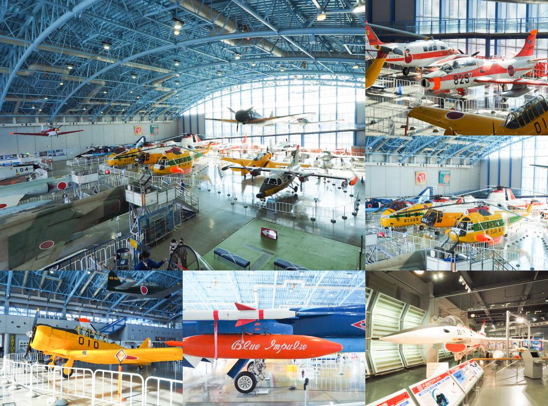 ทริปฤดูใบไม้ร่วงที่ Hamamatsu : Airpark JASDF Hamamatsu Air Base Museum