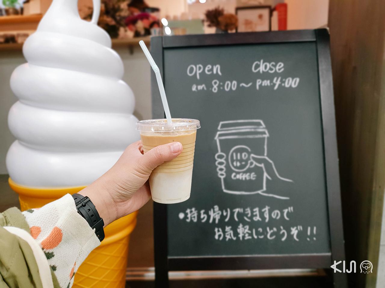 ได้กาแฟซักแก้วช่วยเติมพลังก็มีแรง ชมซากุระ ใน มิยากิ ต่อแล้ว