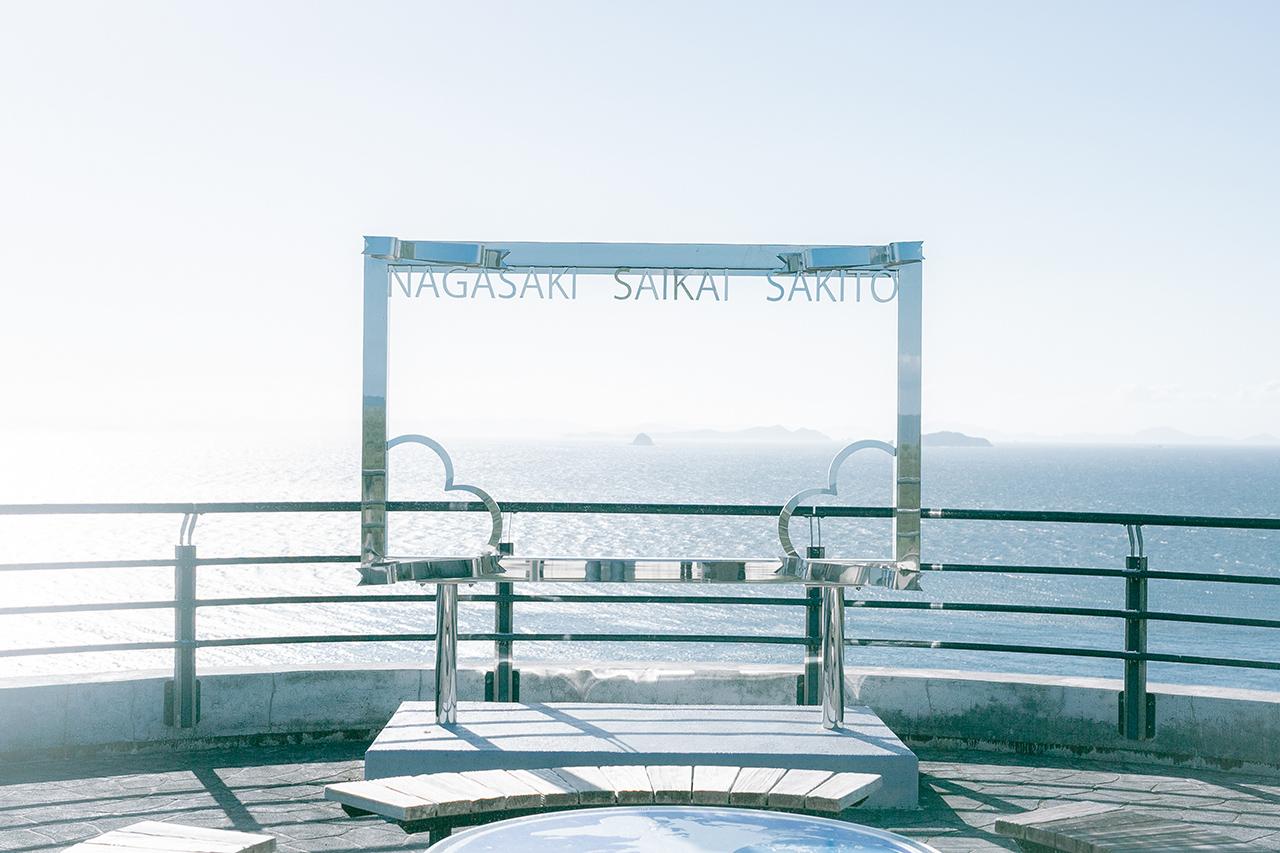 สถานที่เที่ยวในจ.นางาซากิ (Nagasaki) และ ซากะ (Saga) - 33rd Parallel North Observatoryจุดชมวิวบนซากิโตะ (Sakito Island)