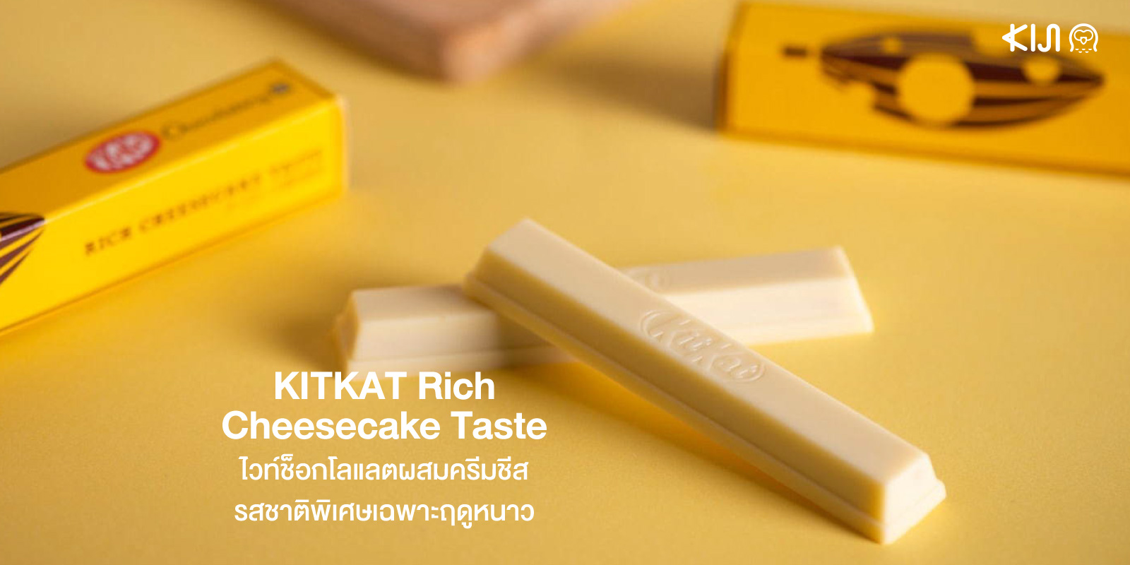 KITKAT Rich Cheesecake Taste คิทแคทรสชาติพิเศษเฉพาะฤดูหนาว