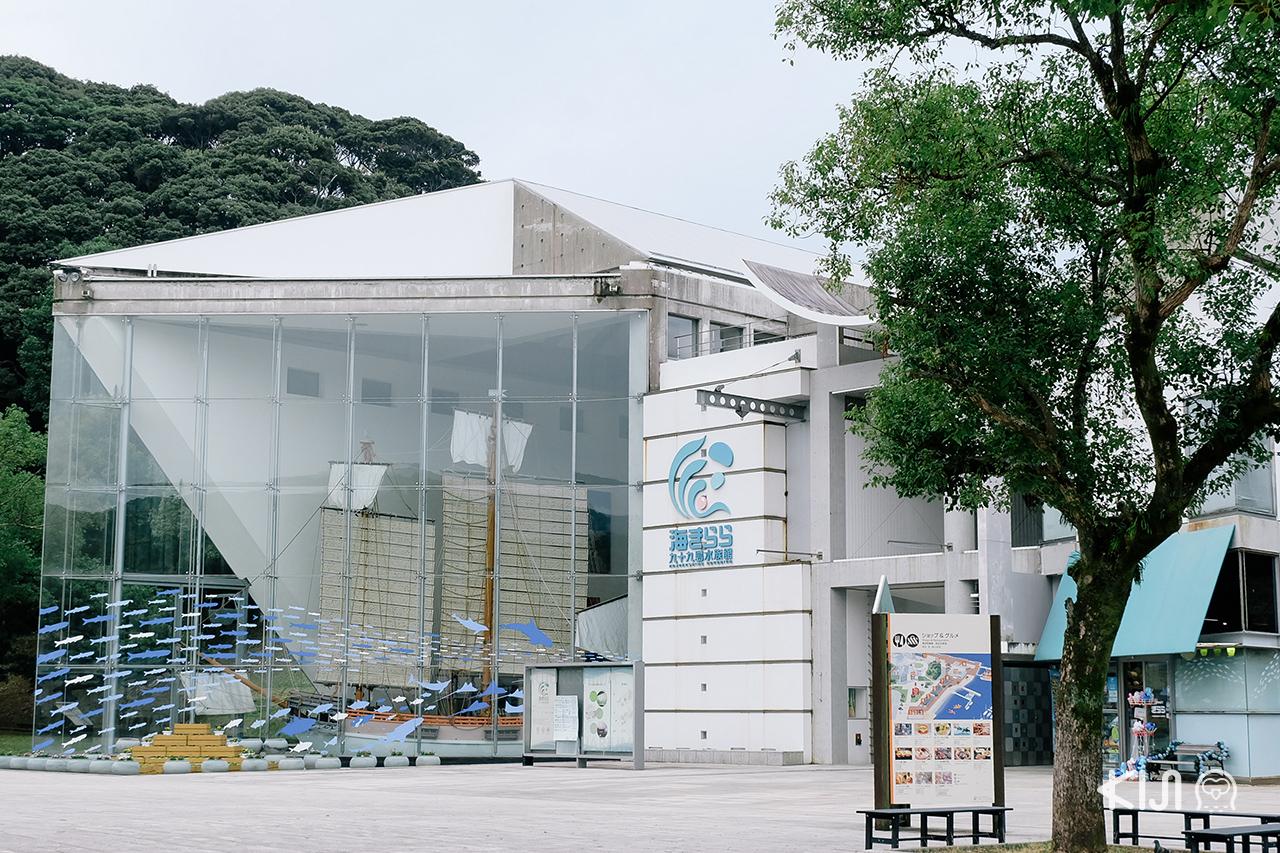 Umi Kirara Aquarium จ.นางาซากิ