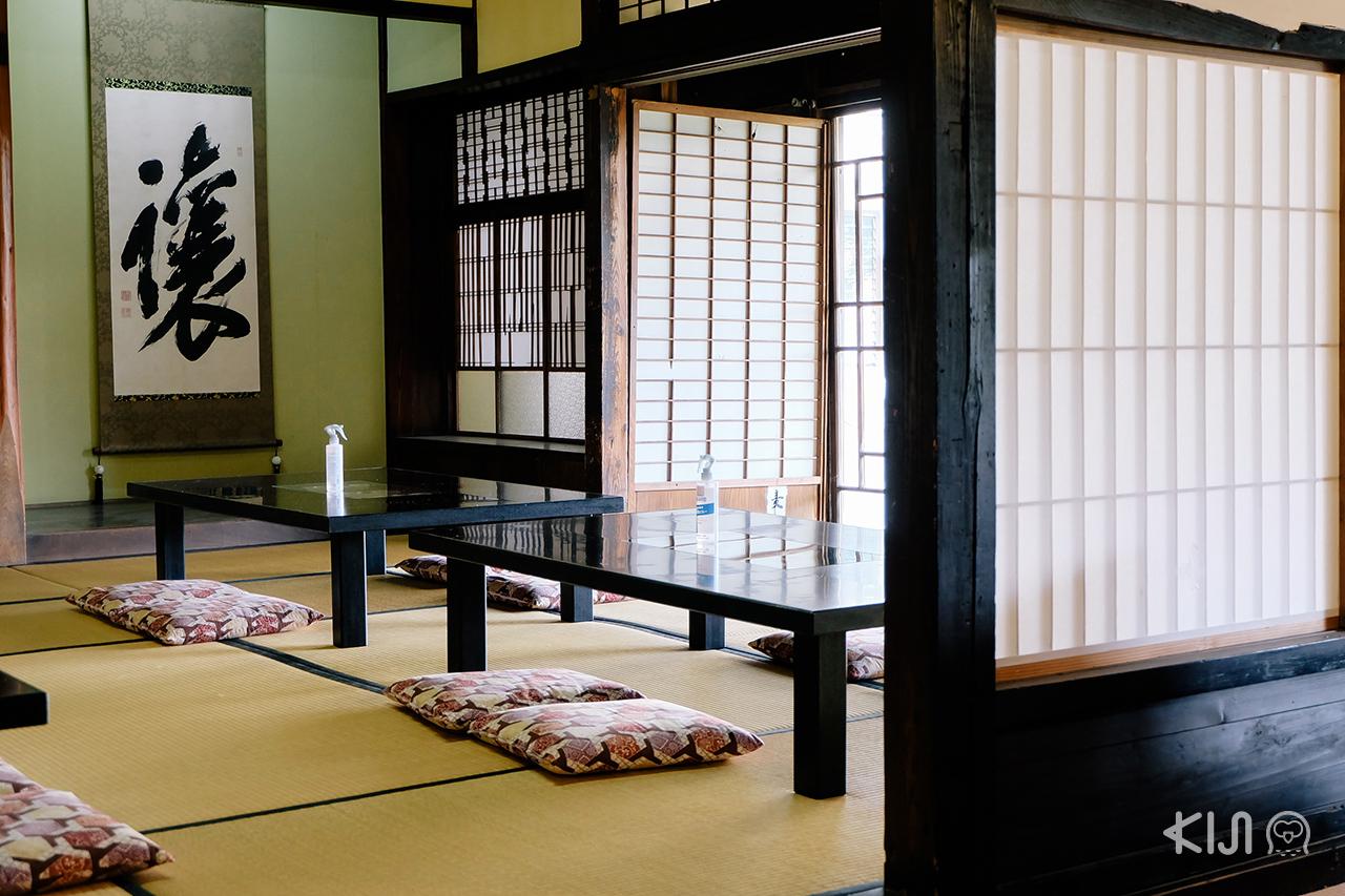 ร้านอาหารและคาเฟ่ในจ.นางาซากิ (Nagasaki) และ ซากะ (Saga) - Tsutaya