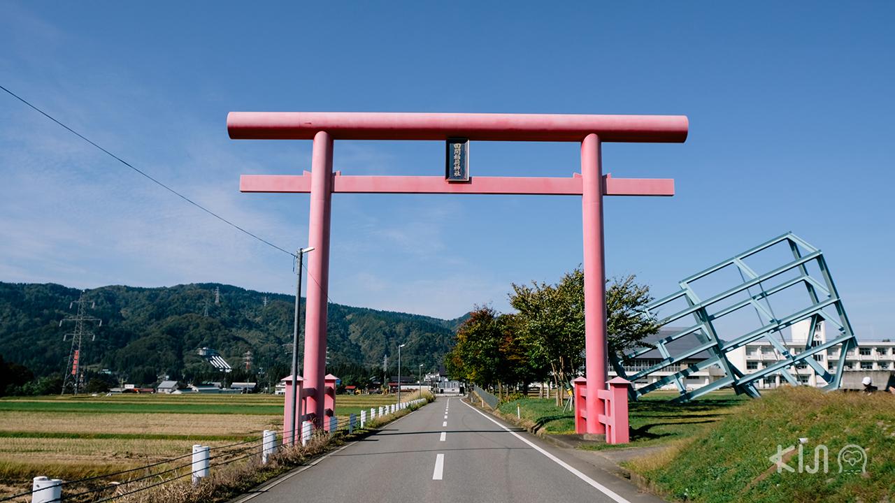 'Set North for Japan' แลนมาร์คของจุดแสดงศิลปะแห่งหนึ่งในเมือง โทคามาจิ