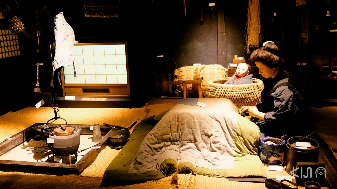 พิพิธภัณฑ์ที่เล่าเรื่องความเป็นมาของชาว โทคามาจิ ผ่านรูปปั้นและศิลปะ