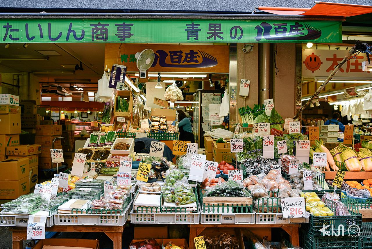 แวะ ชมซากุระ แล้วก็ต้องแวะตลาดท้องถิ่นของ มิยากิ กันซะหน่อย