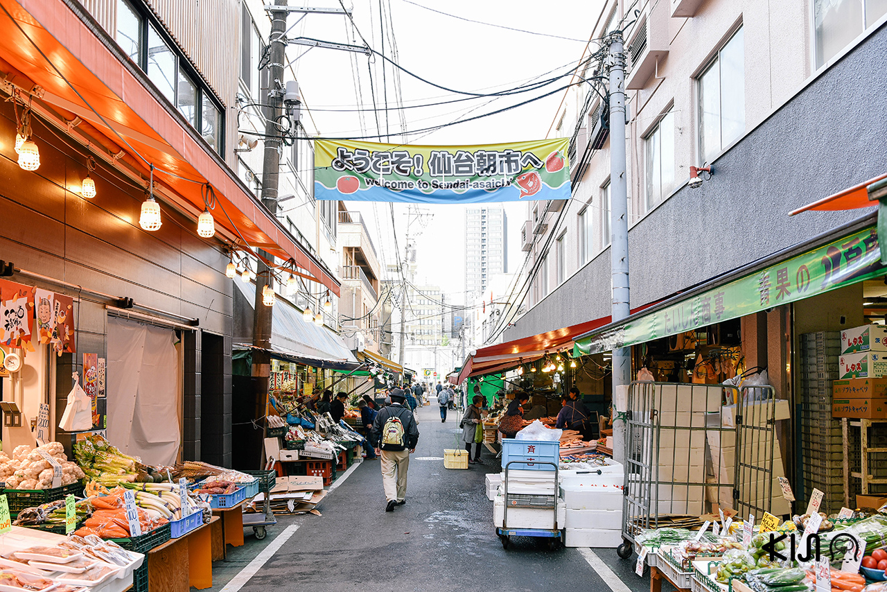 ตลาดท้องถิ่นที่หลังจาก ชมซากุระ สวยๆ แล้วเราสามารถแวะมาได้ใน มิยากิ