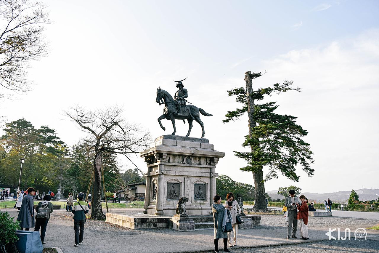 นอกจาก ชมซากุระ แล้ว ที่ มิยากิ ก็ยังมีสถานที่ทางประวัติศาสตร์ที่น่าสนใจด้วย