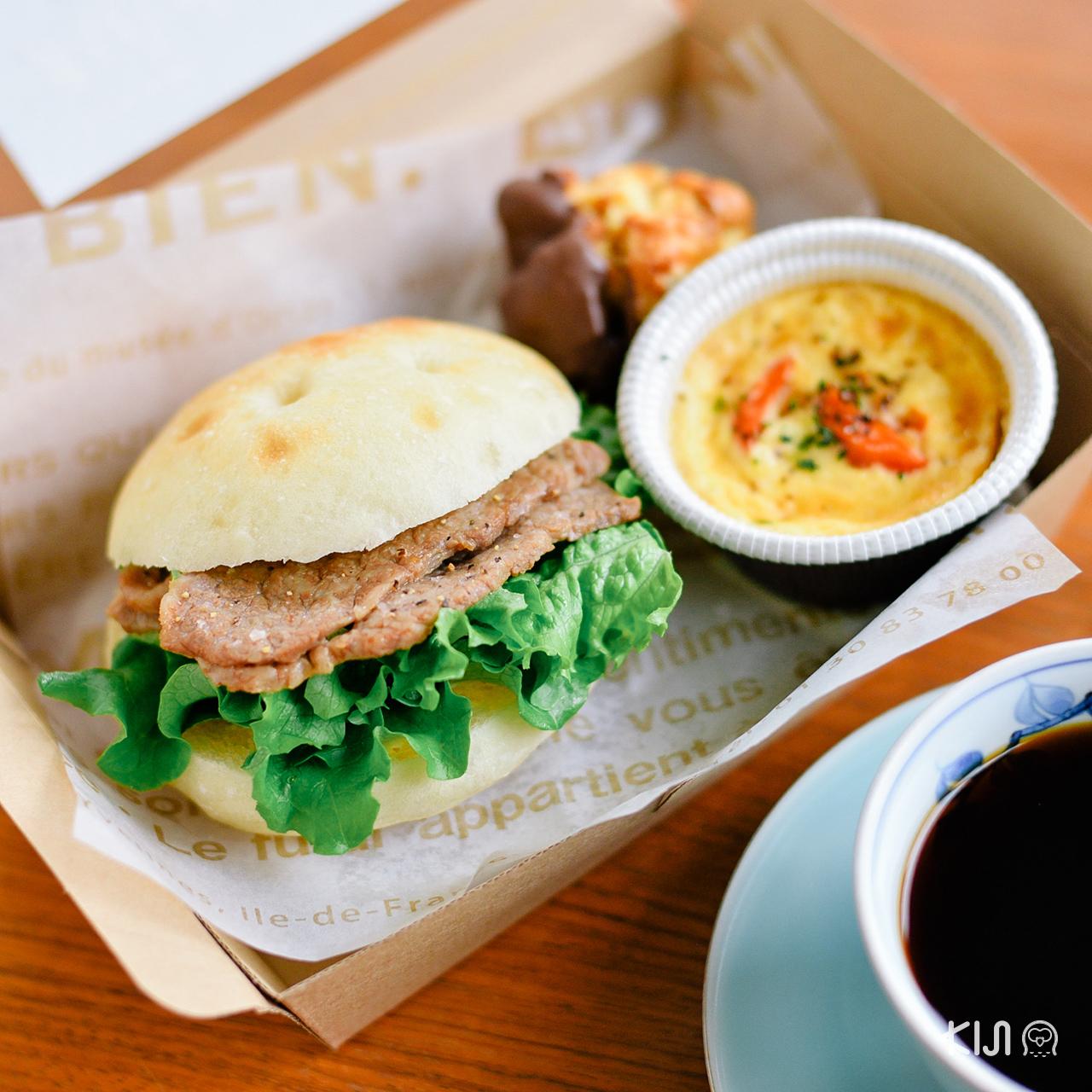 Komorebi Café