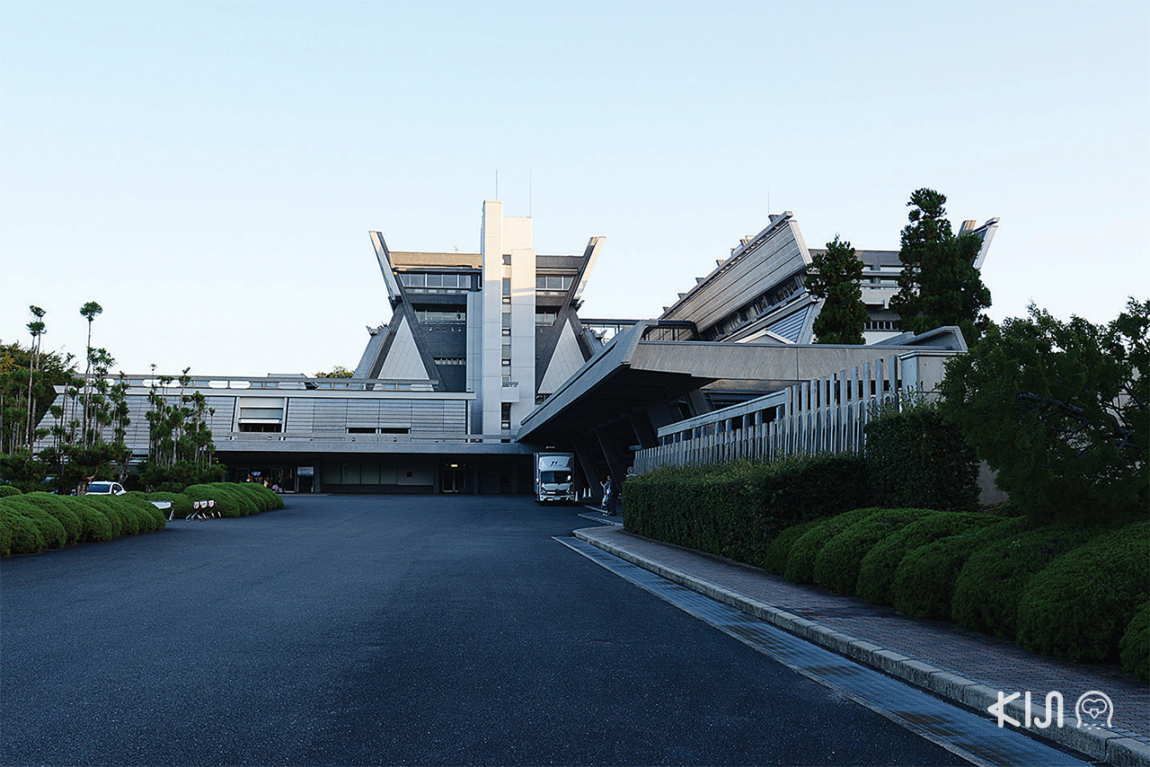 ศูนย์ประชุม Kyoto International Conference Center