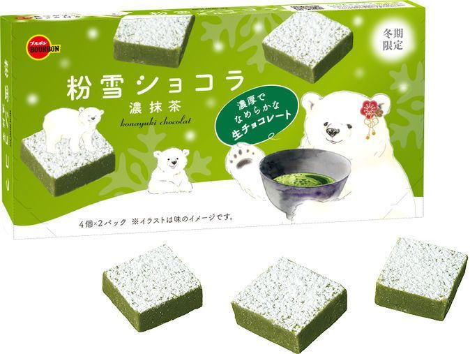 ขนม ญี่ปุ่น ประจำเดือนมกราคม : Konayuki Chocolat Uji Matcha