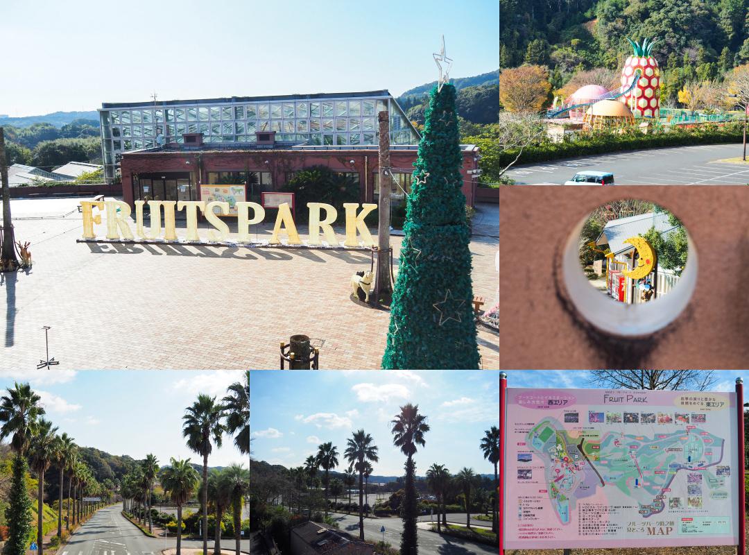 บรรยากาศที่ Hamamatsu Fruit Park Tokinosumika