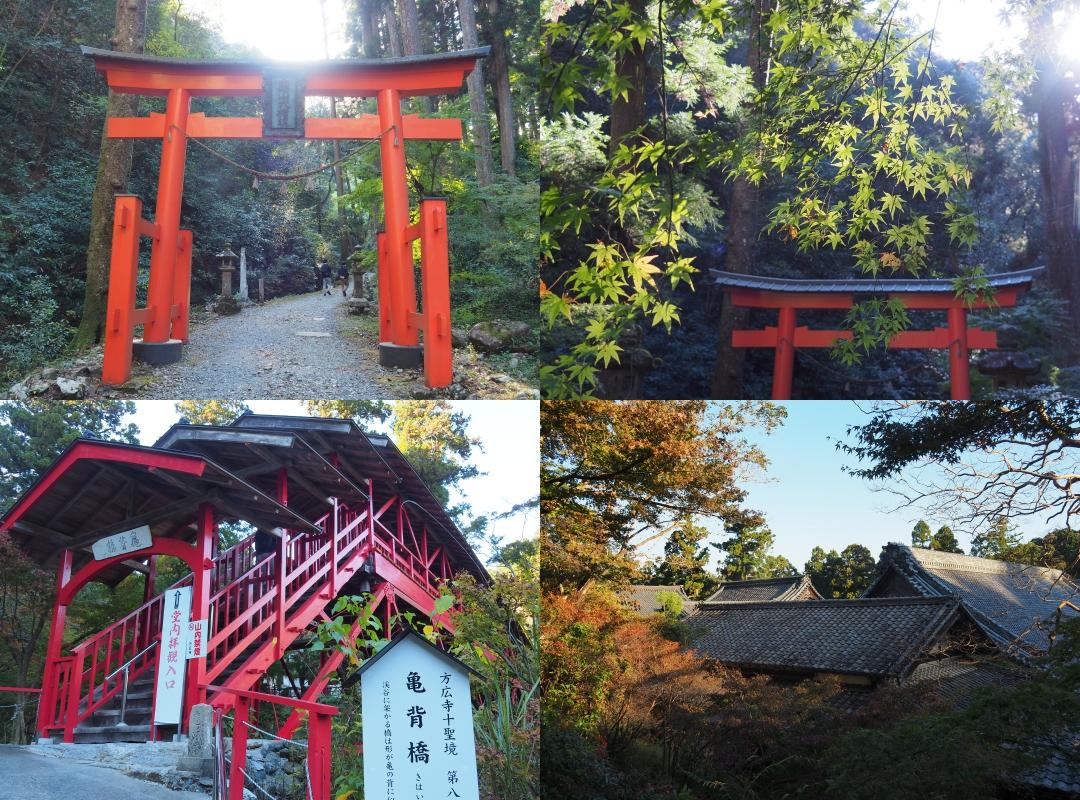 บรรยากาศใน วัดโฮโคจิ (Houkouji Temple), Hamamatsu