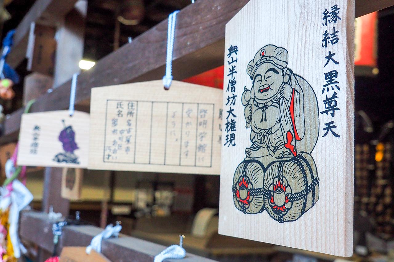 วัดโฮโคจิ, Hamamatsu : ขอพรกับเทพ Daikoku (大黒)
