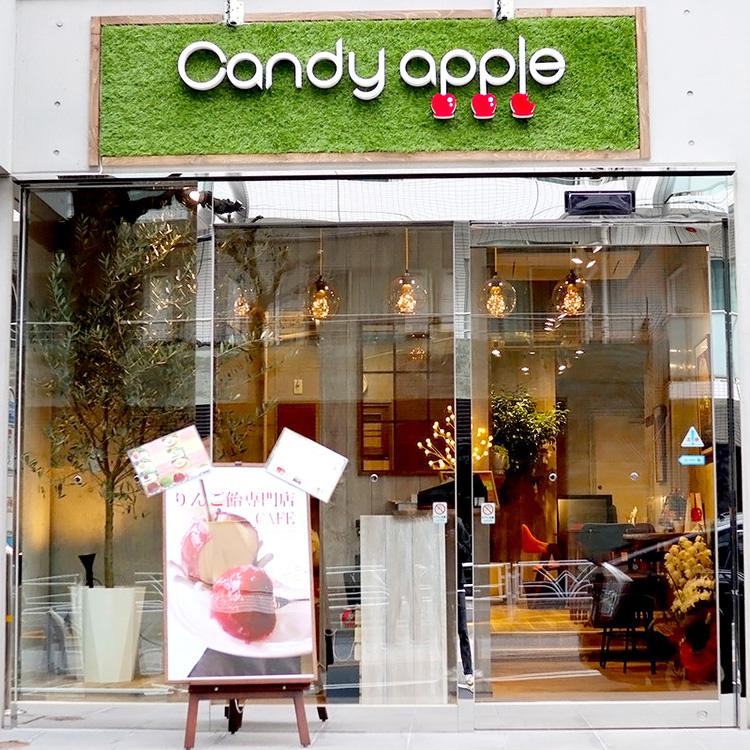 Candy Apple สาขาไดคังยามะ (Daikanyama) จ.โตเกียว