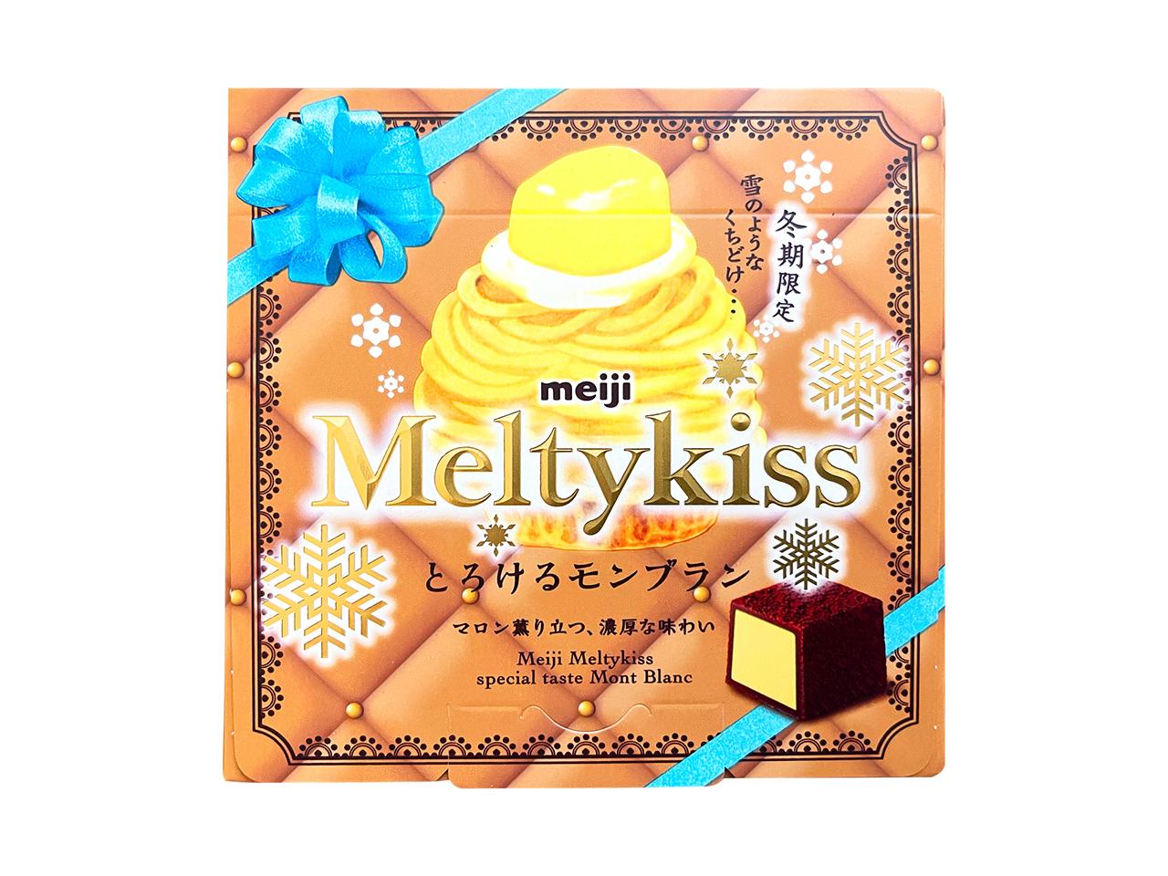 ขนม ญี่ปุ่น ประจำเดือนมกราคม : Meltykiss 'Mont Blanc'