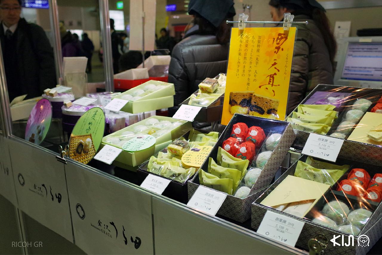 ขนมญี่ปุ่นในสถานีรถไฟ Kanazawa