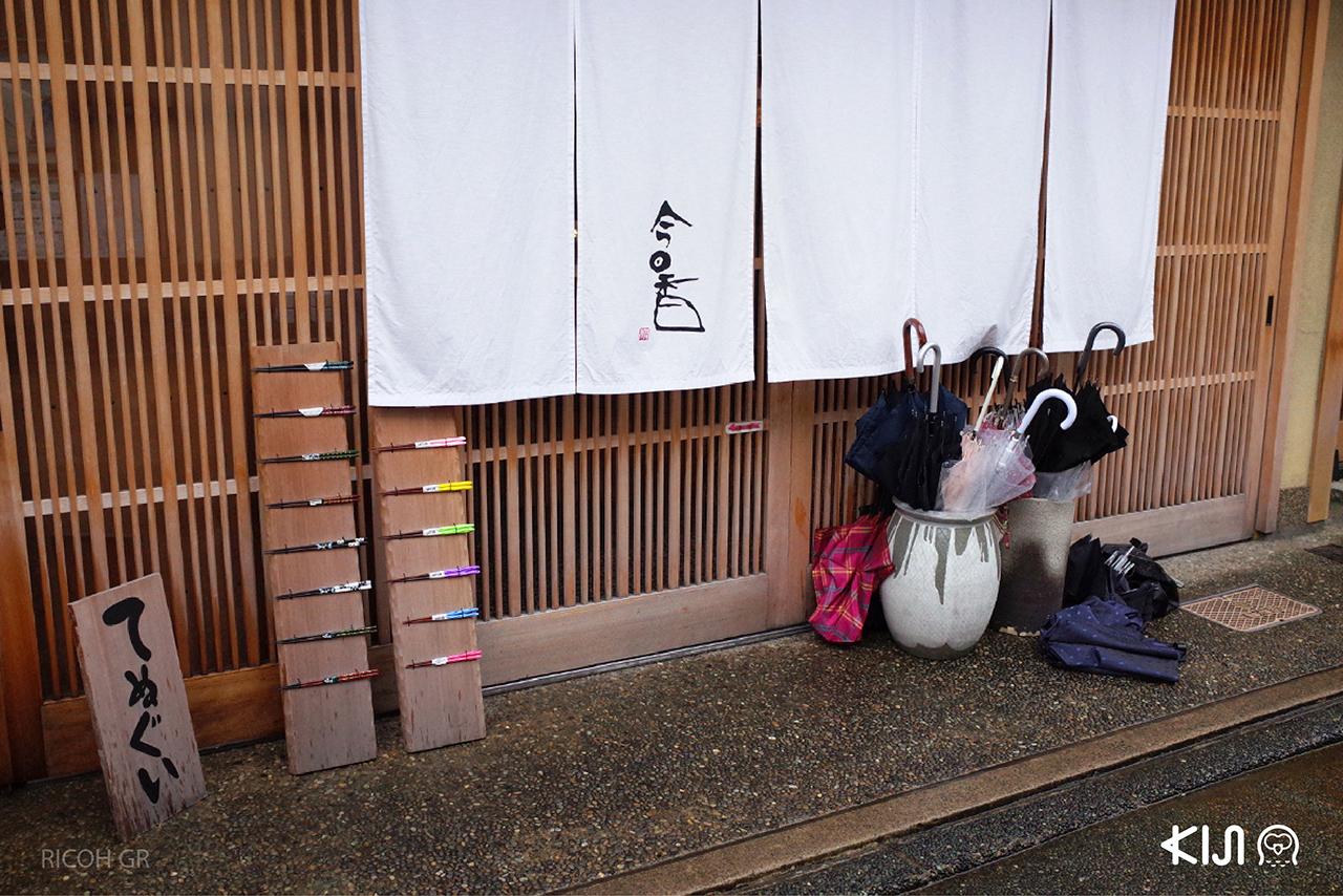 Higashi Chaya District ถนนโรงน้ำชาฮิกาชิชายะใน Kanazawa