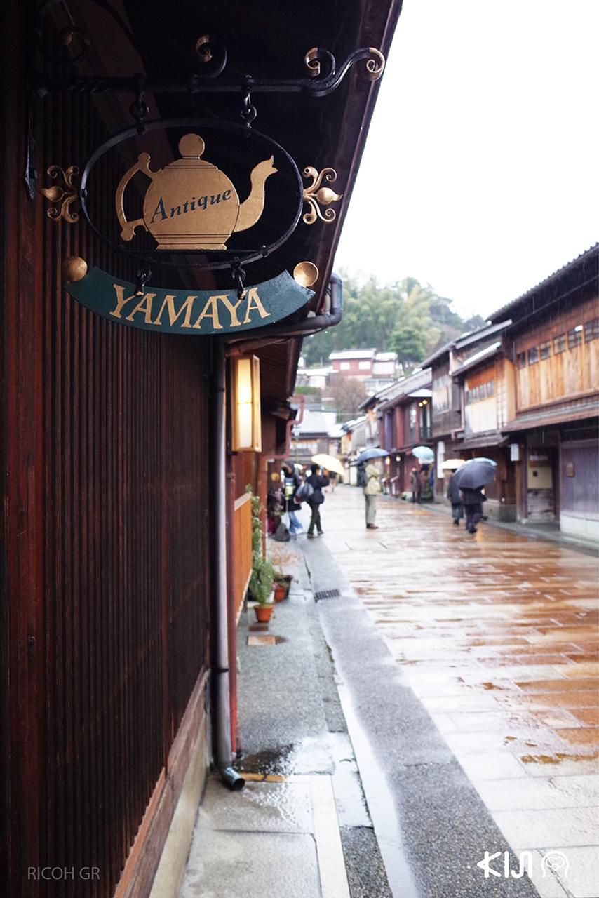 บรรยากาศใน Higashi Chaya District ที่ Kanazawa