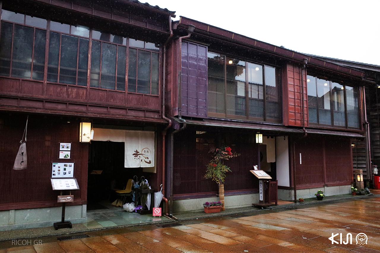 บรรยากาศในถนนโรงน้ำชาฮิกาชิชายะ, Kanazawa