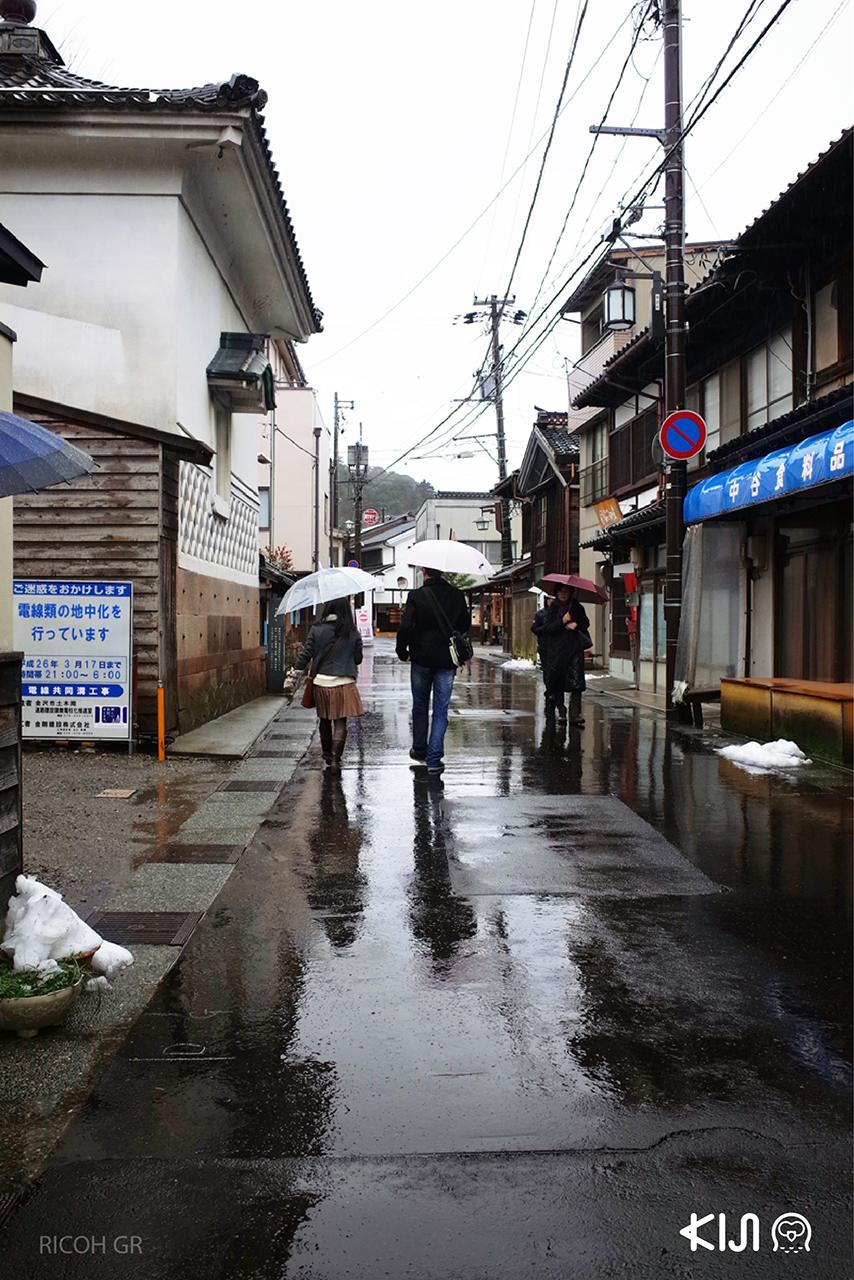 เดินเที่ยวเมือง Kanazawa ในวันที่ฝนตก