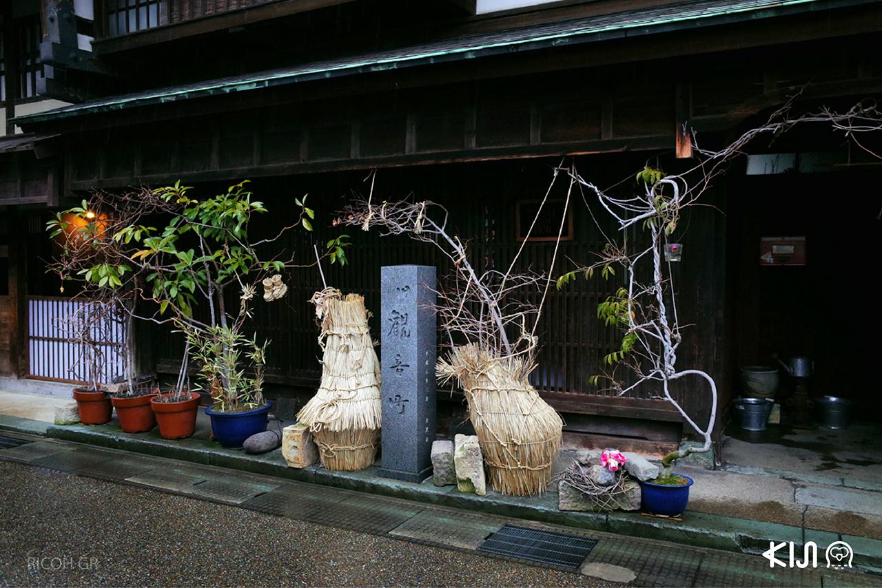เที่ยว Kanazawa พร้อมเก็บรูปสวยๆ กลับ