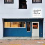 Khaosan Tokyo Origami-asakusa-tokyo
