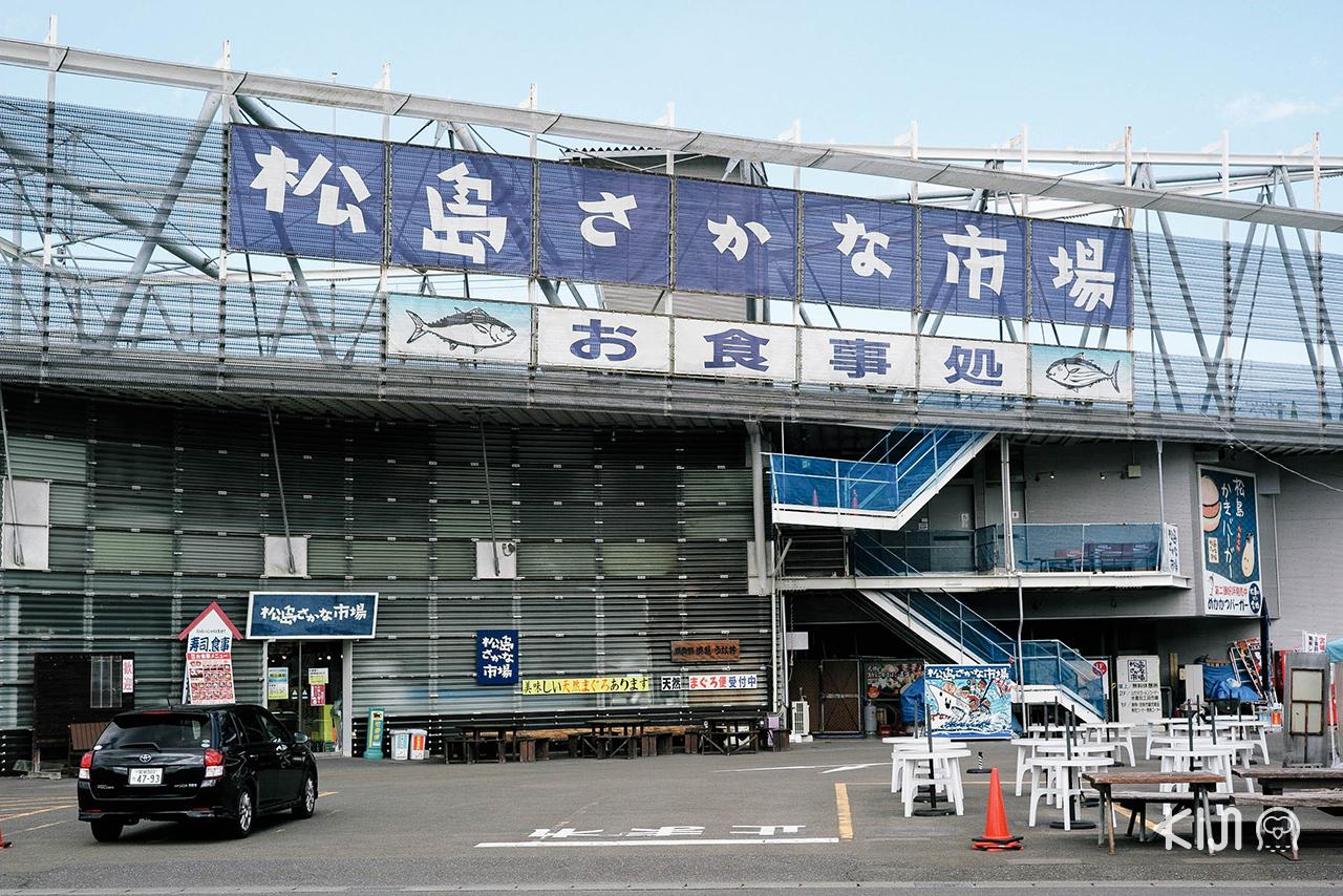 ตลาดปลาคืออีกจุดที่ถ้ามา ชมซากุระ ที่ มิยากิ ก็อยากแนะนำให้มาแวะกัน