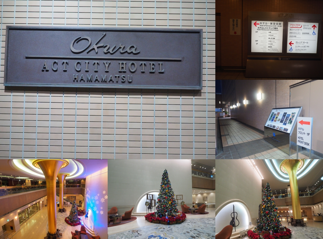 แวะพักกันที่ โรงแรม Okura Act City Hotel Hamamatsu