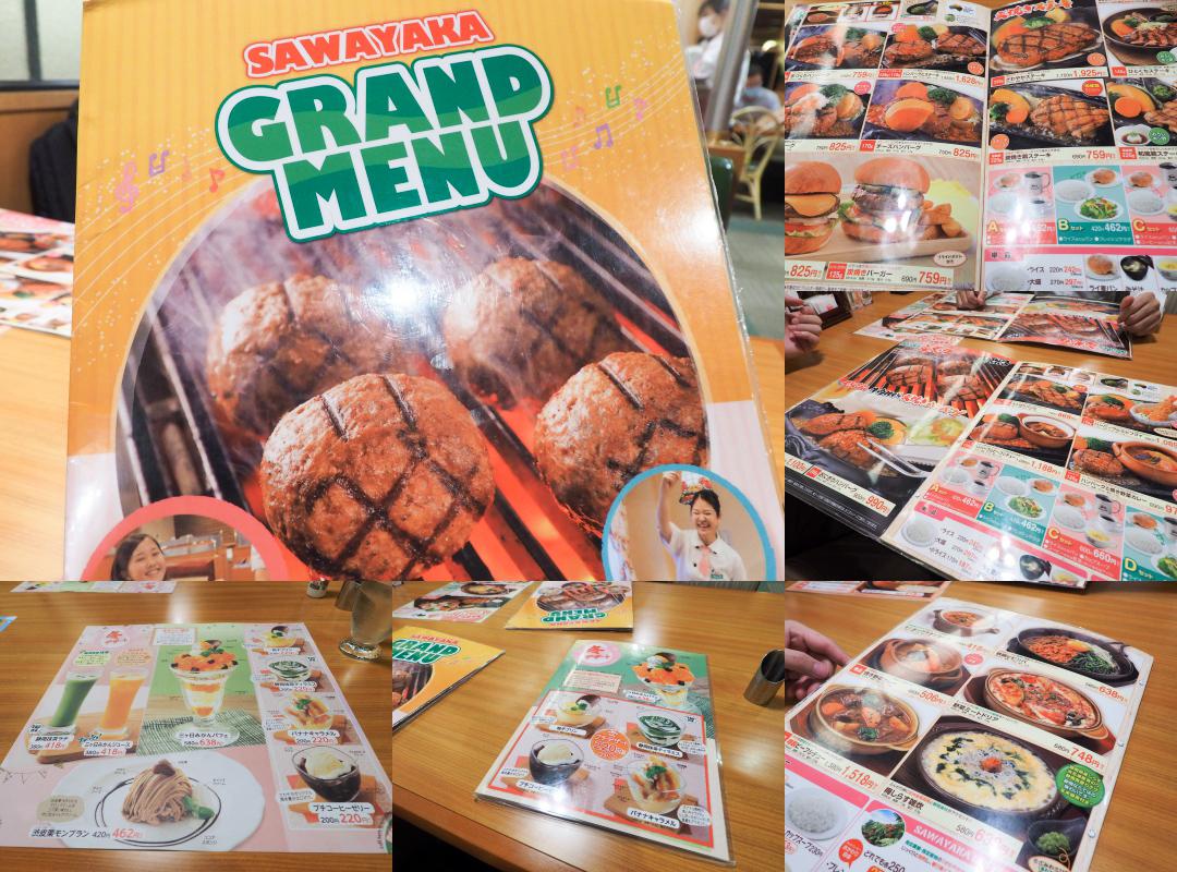 เมนูอาหารในร้าน Sawayaka, Hamamatsu