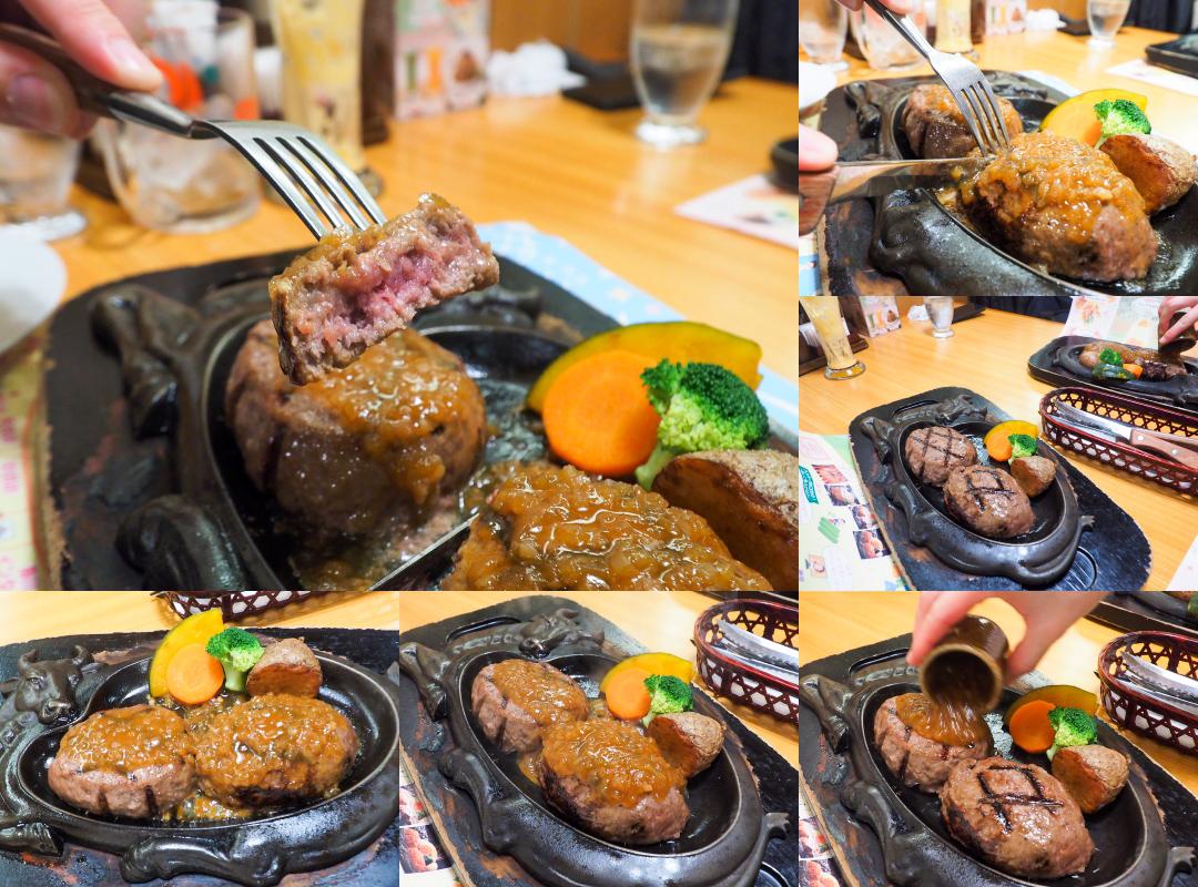 อาหารในร้าน Sawayaka, Hamamatsu