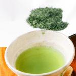 Sonogi Green Tea