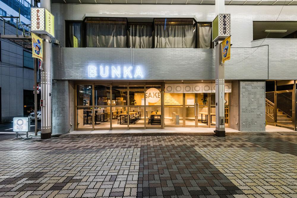 Bunka Hostel โฮสเทล ในย่านอาซากุสะ, โตเกียว