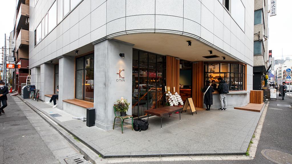 Citan Hostel โฮสเทล ดี ราคาถูก ใน โตเกียว