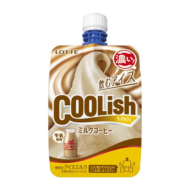 COOLish 'Milk Coffee'