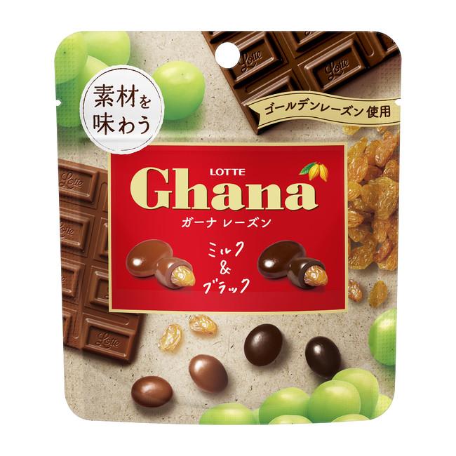 Ghana Raisin Milk & Black Chocolate ขนม ออกใหม่ใน ญี่ปุ่น เดือนมกราคม