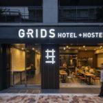 grids hostel, ueno, tokyo