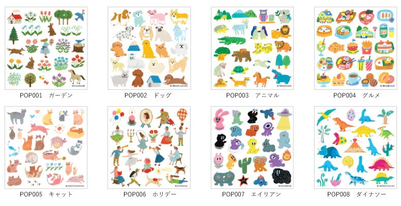 Sticker Pop Up ราคาแผ่นละ 420 เยน