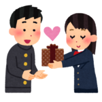 valentine_watasu_student