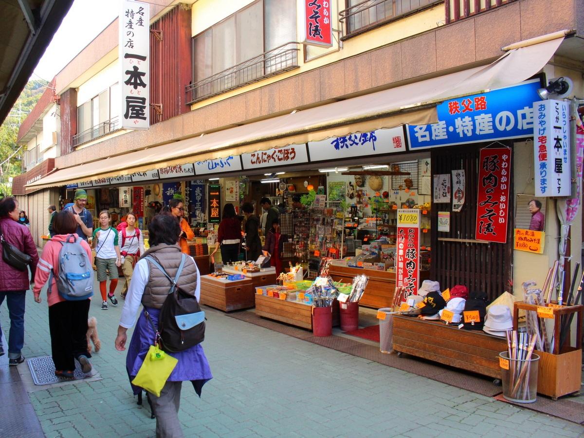 ร้านอาหารและแหล่งช็อปปิ้งที่ย่านอิวาดาทามิ (Iwadatami) จ.ไซตามะ