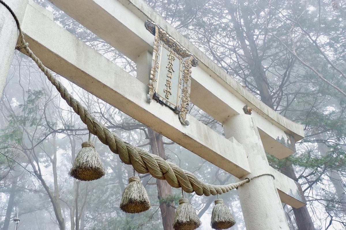 ศาลเจ้าโฮโดซังโอคุโนะมิยะ (Hodosan Okunomiya)