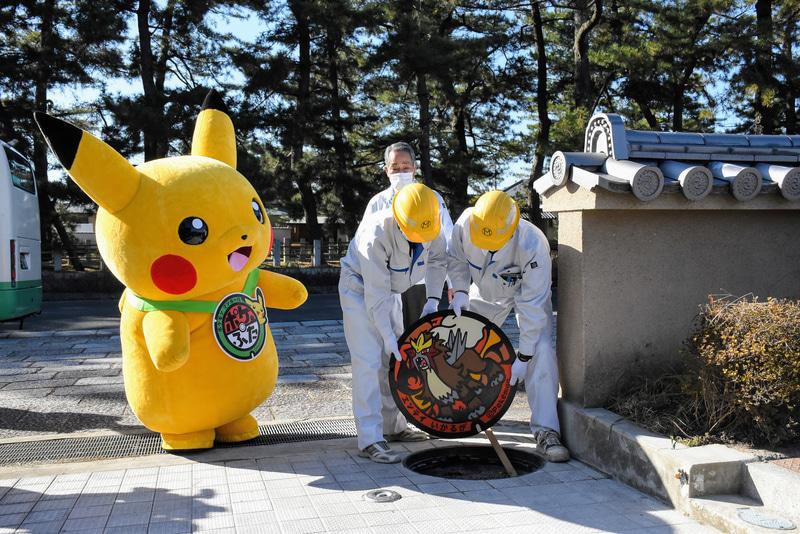 ติดตั้งฝาท่อโปเกมอน (Pokemon Manhole) เมืองอิคารุกะ (Ikaruga) จังหวัดนารา (Nara)
