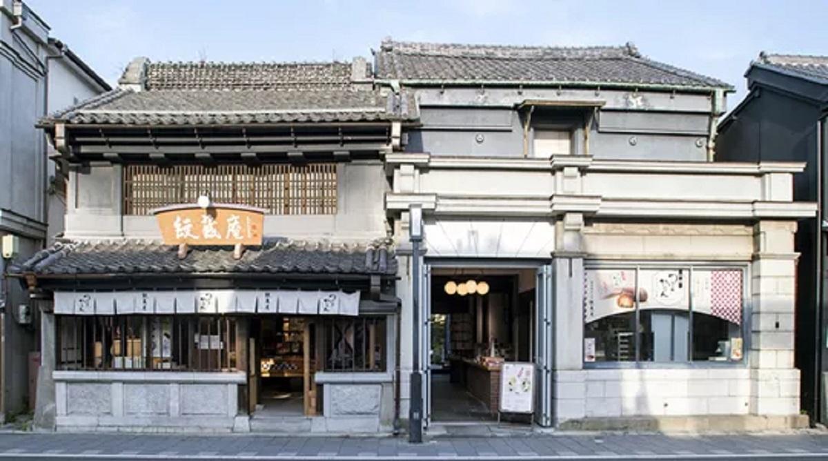 ร้าน Monzouan สาขา Kuranomachi เมืองคาวาโกเอะ จังหวัดไซตามะ