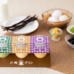 06-Kawagoe Pudding2