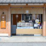 07-Kawagoe Pudding3
