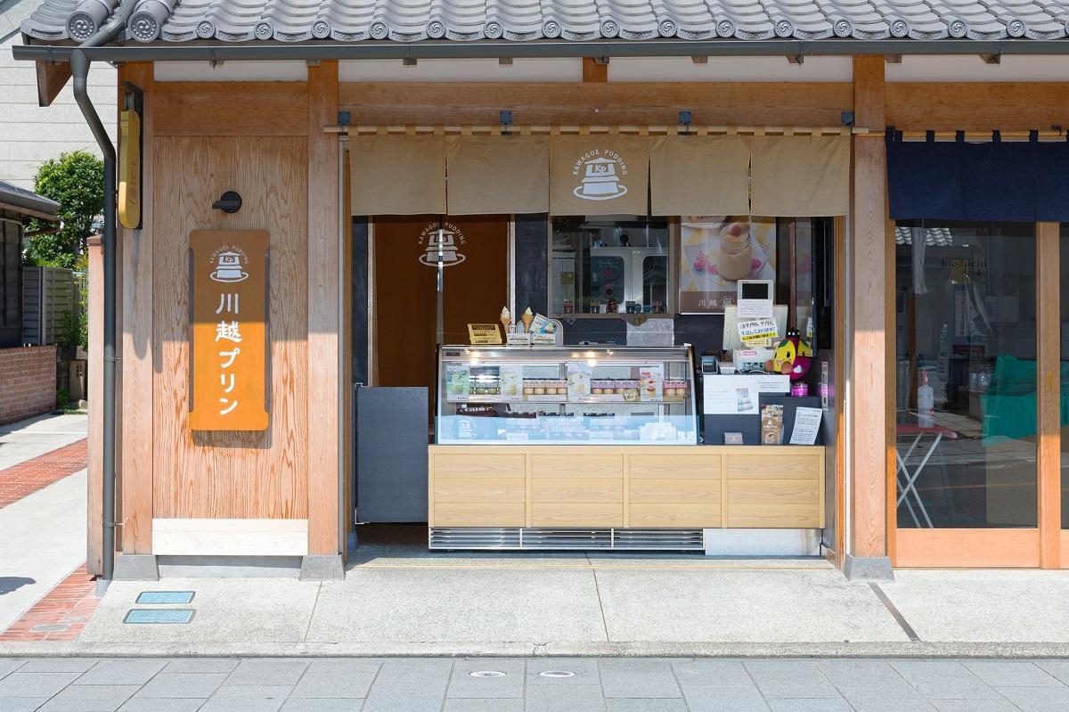 ร้าน Kawagoe Pudding เมืองคาวาโกเอะ จังหวัดไซตามะ