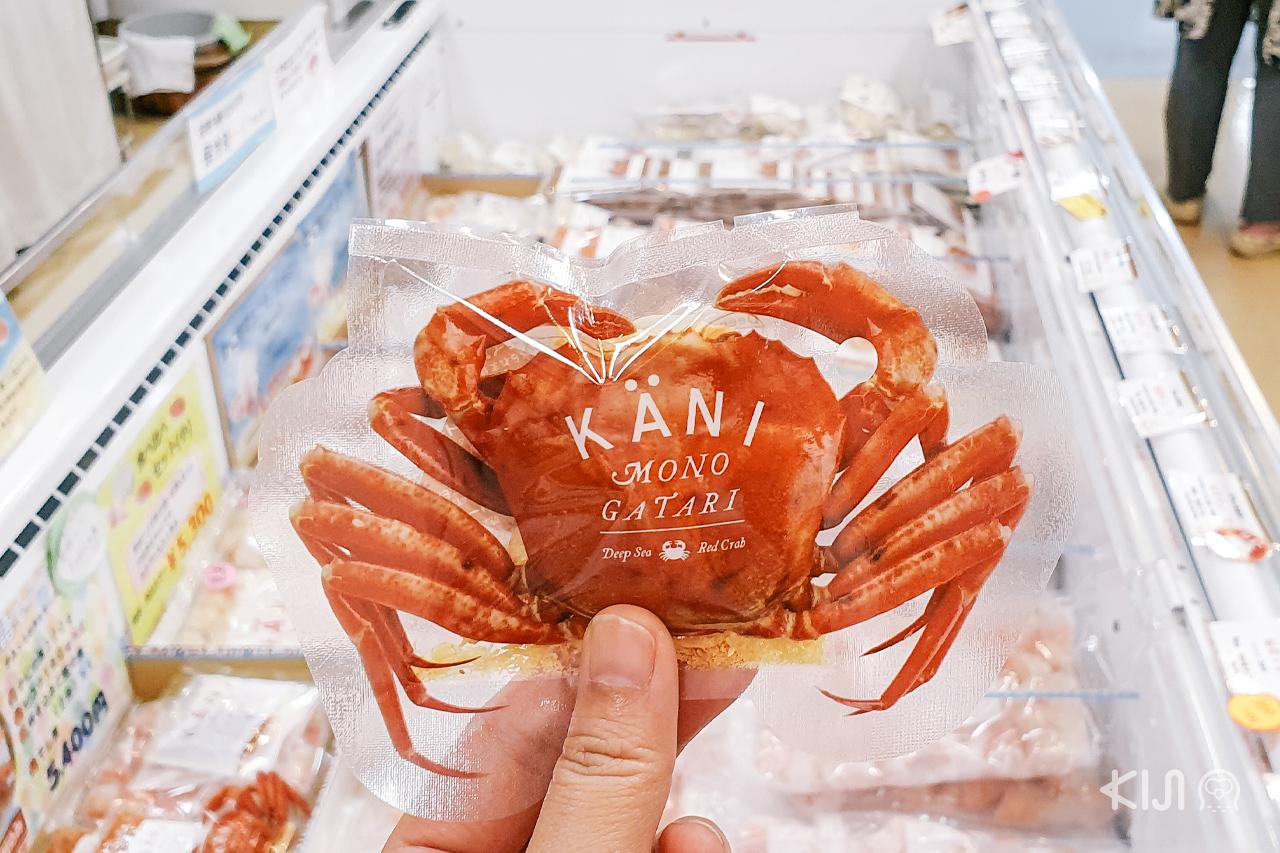 ปู Deep Sea Red Crab จากร้าน Kani Monogatari ในเมือง Kesennuma จ.มิยากิ