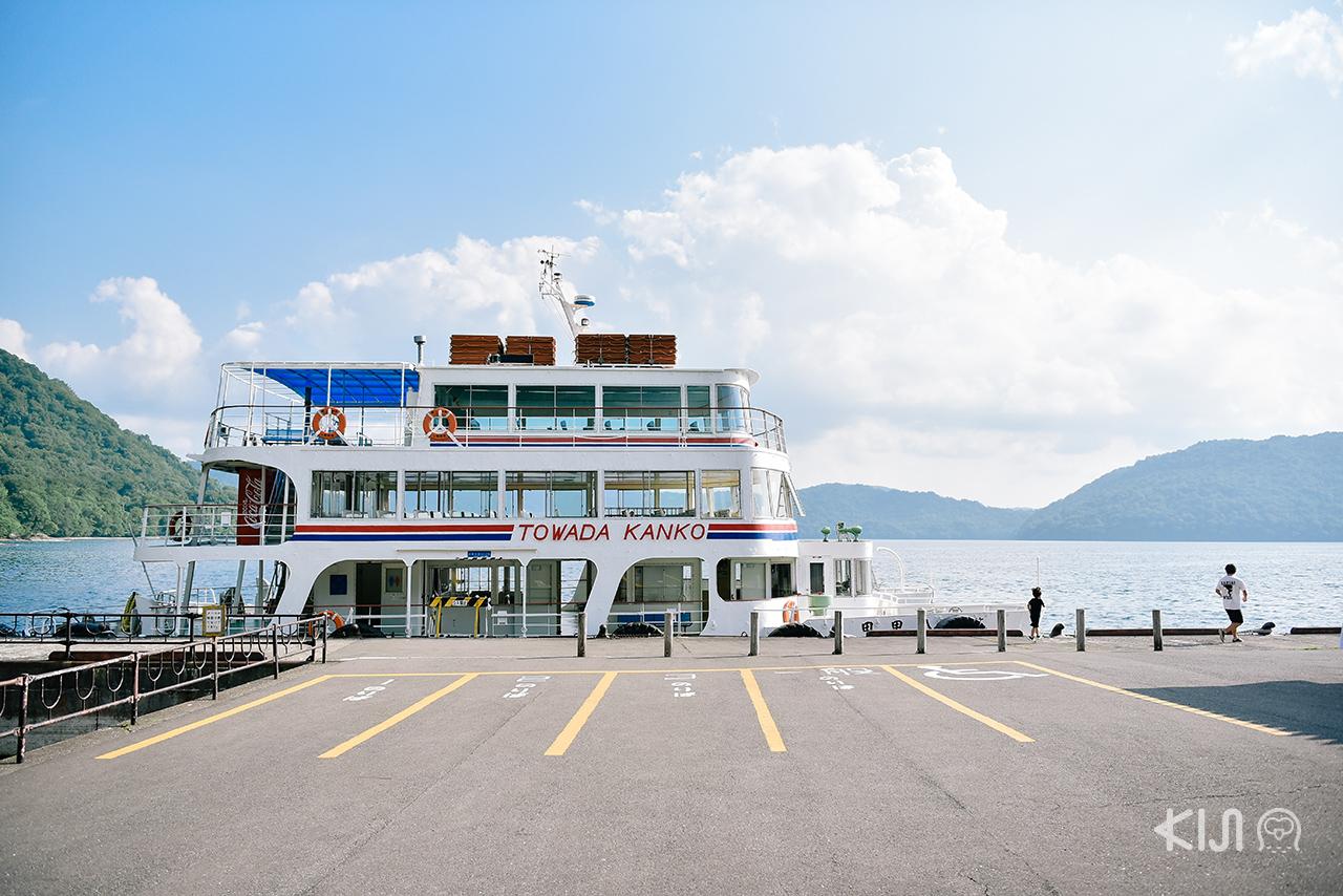 ล่องเรือสำราญชมวิวทะเลและภูเขา อีกหนึ่งกิจกรรมฤดูร้อนห้ามพลาดในทะเลสาบโทวาดะ (Lake Towada)